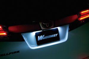 純正の4倍の明るさを誇る「ギャラクス」LEDライセンスランプ