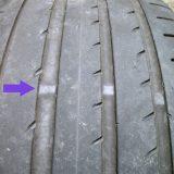 【画像】【タイヤ豆知識】残り溝1.6mmではタイヤ本来の機能を果たせない!