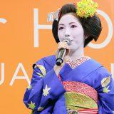 【画像】AKB48『まゆゆ』がクラウンのCMに舞妓さんで登場