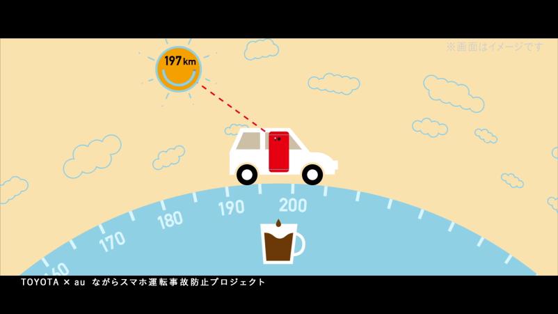 20160920_01_01