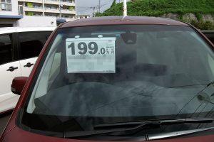 【購入ガイド】新車の登場で先代モデルの中古車価格が下落する