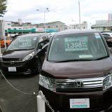 【画像】【購入ガイド】新車の登場で先代モデルの中古車価格が下落する