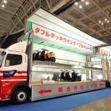 【画像】全長21m大容量フルトレーラー出現【ジャパントラックショー2016】