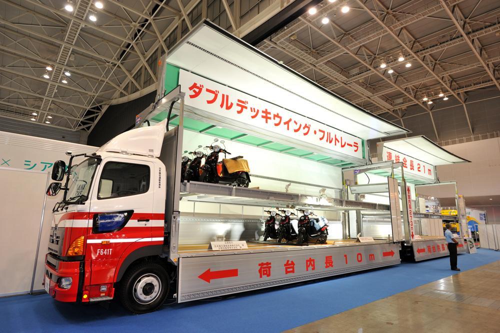 全長21m大容量フルトレーラー出現【ジャパントラックショー2016】