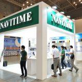 【画像】トラック専用ナビアプリを「NAVITIME」がリリース開始【ジャパントラックショー2016】