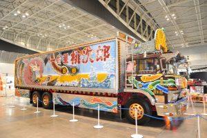 トラックだけを展示する自動車ショー【ジャパントラックショー2016】