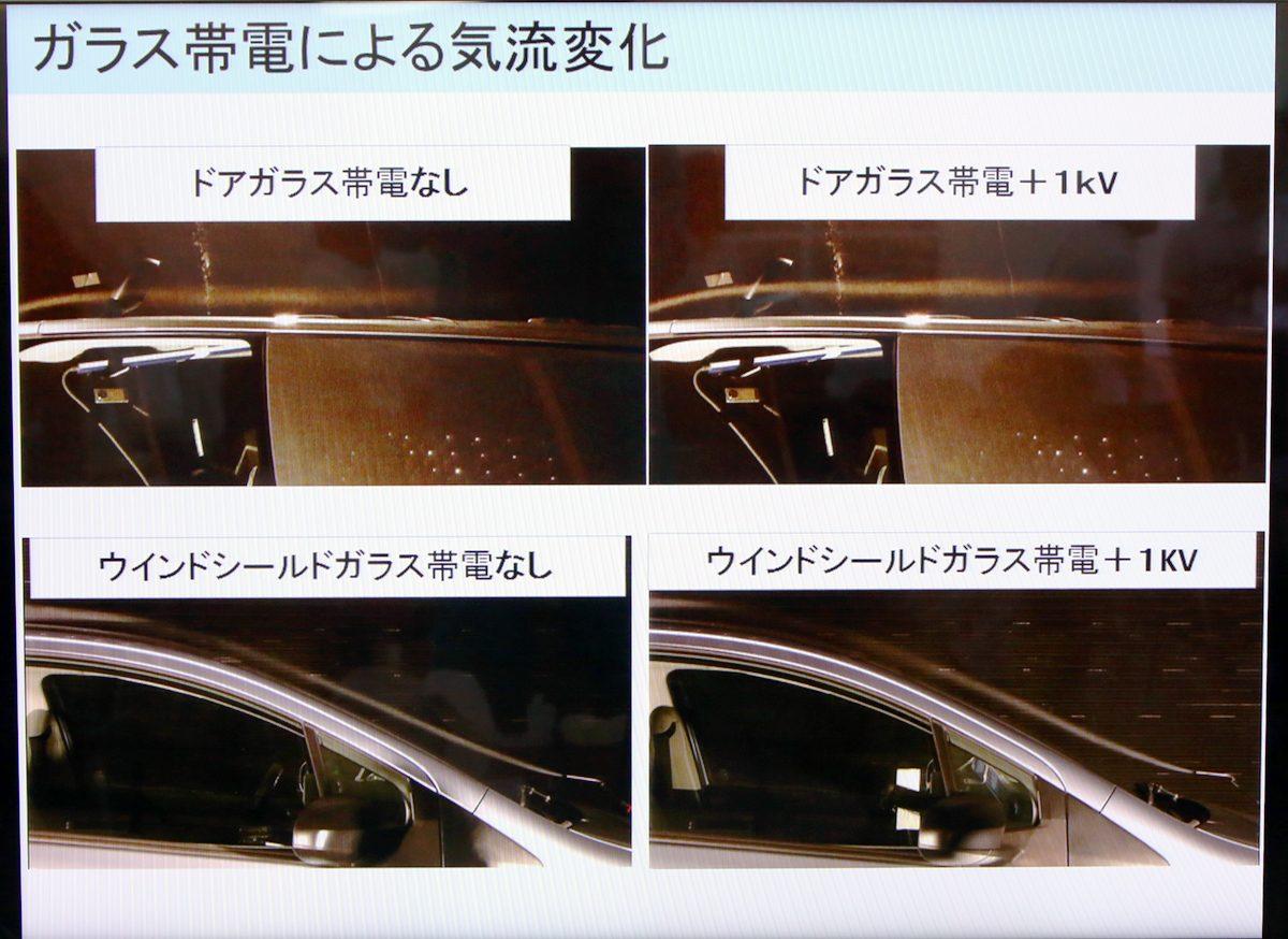 トヨタ純正「アルミテープ」をボディに貼るだけで走りが激変!? (1/2ページ)