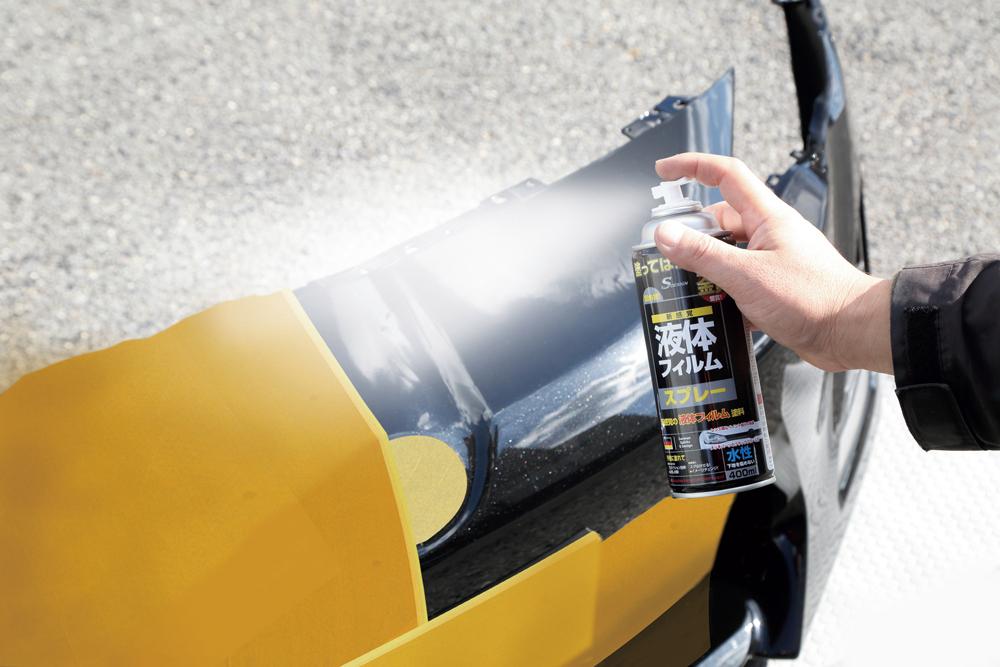 レッド、ブルー、ゴールドは塗料の性質上、タレが発生しやすい。そこで、タレが起こりにくくなる専用野スプレーノズルを使用するというこだわりを施している