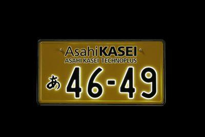 asahikasei_plate