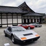 【画像】スーパーカーと京都・二条城という「世界遺産の競演」