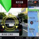 「サイバーナビ」が衝突事故抑制などの運転支援機能を搭載!【PR】