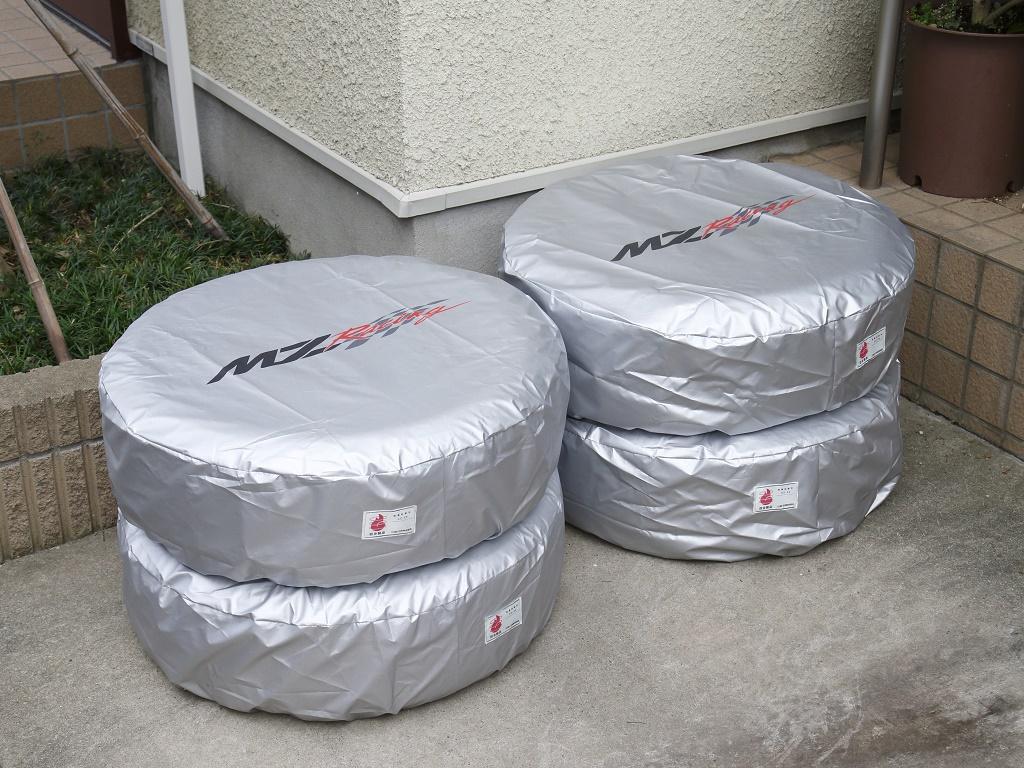 「MZレーシング」が防炎生地採用『タイヤカバー』のリリースを開始【プレゼント終了しました】