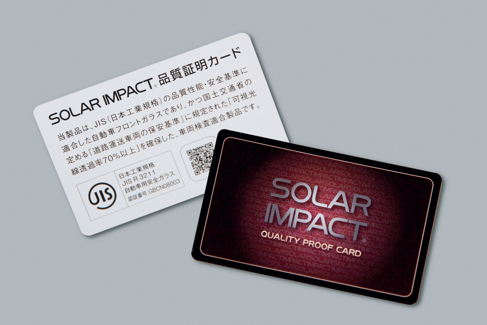 solar_04