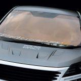 【画像】プライバシーを守る車検対応「カラードフロントガラス」