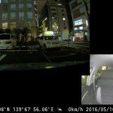 【画像】【12月17〜18日・兵庫県】「サイバーナビ」の最新機能を疑似体験できる
