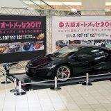 【画像】大阪エキスポシティに「ホンダNSX」を2日間限定展示!