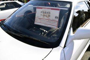 驚愕!未登録「R32GT-R・N1」が販売されていた【ニスモフェスティバル2016】