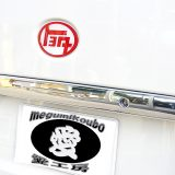 【画像】懐かしいカタカナ&漢字「トヨタ」ロゴステッカー