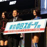 【画像】2016年日本レースクイーン大賞決定!【東京オートサロン2017】