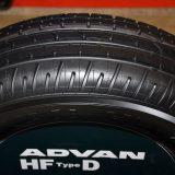 【画像】横浜ゴムが往年の「ADVAN HF Type D」を復活!【東京オートサロン2017】