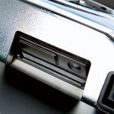 【画像】足をかざしてドアオープン!電動ドア開閉機能をさらに便利にするアイテム登場