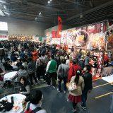 【画像】「大阪オートメッセ(2月10〜12日)」入場チケットをプレゼント!【終了しました】
