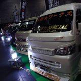 【画像】【大阪オートメッセ2017】激アツ街道レーサー系Kトラが集結! 個性たっぷりのカスタムに熱視線