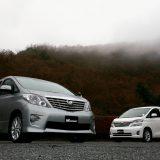 【画像】【購入ガイド】中古車は走行9万km超でグッと安くなる