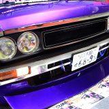 【大阪オートメッセ2017】純正パーツをふんだんに使った旧車ルック!