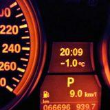 【画像】【知ってまっか】冬こそタイヤの空気圧を高めに