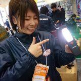 【画像】【大阪オートメッセ2017】「アストロプロダクツ」がお得なイベント価格でDIYグッズを販売中!