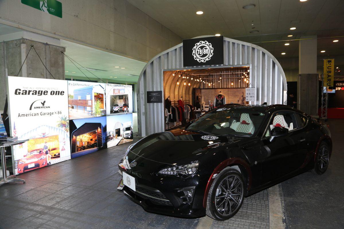 【大阪オートメッセ2017】ガレージ×トヨタ・86×ウルトラマンが夢の競演