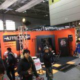 【画像】【大阪オートメッセ2017】アフェクションのエアロが大特価で買える!!