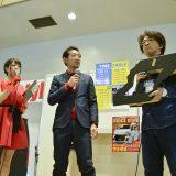 【画像】『ハイエーススタイル』がじゃんけん大会を実施【大阪オートメッセ2017】