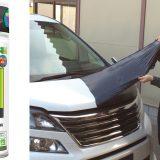 【画像】進化するボディ保護スプレー!TSMから「ガラスコーティング剤」が登場