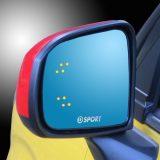【画像】ダイハツ車用「流れるウインカー内蔵ミラー」は雨天時も良好な視界を確保