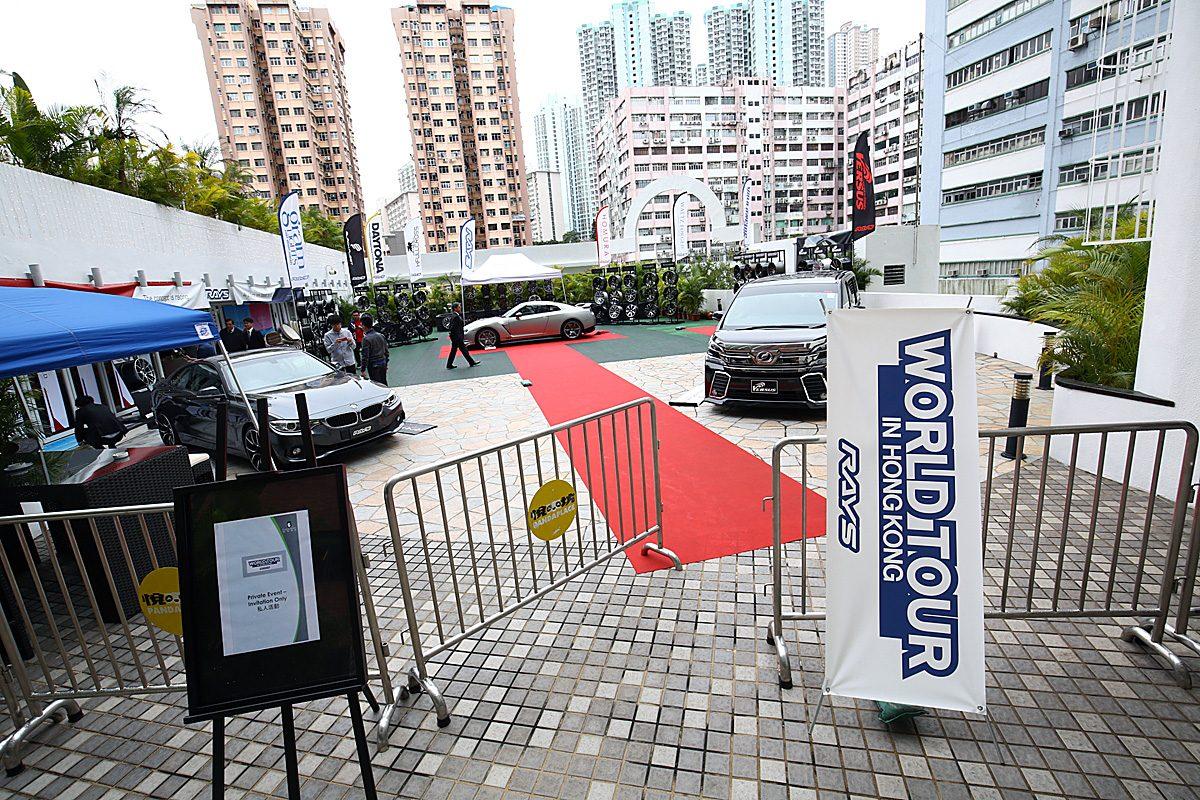 """香港で""""RAYS""""が高性能ぶりをアピールする展示会を開催"""