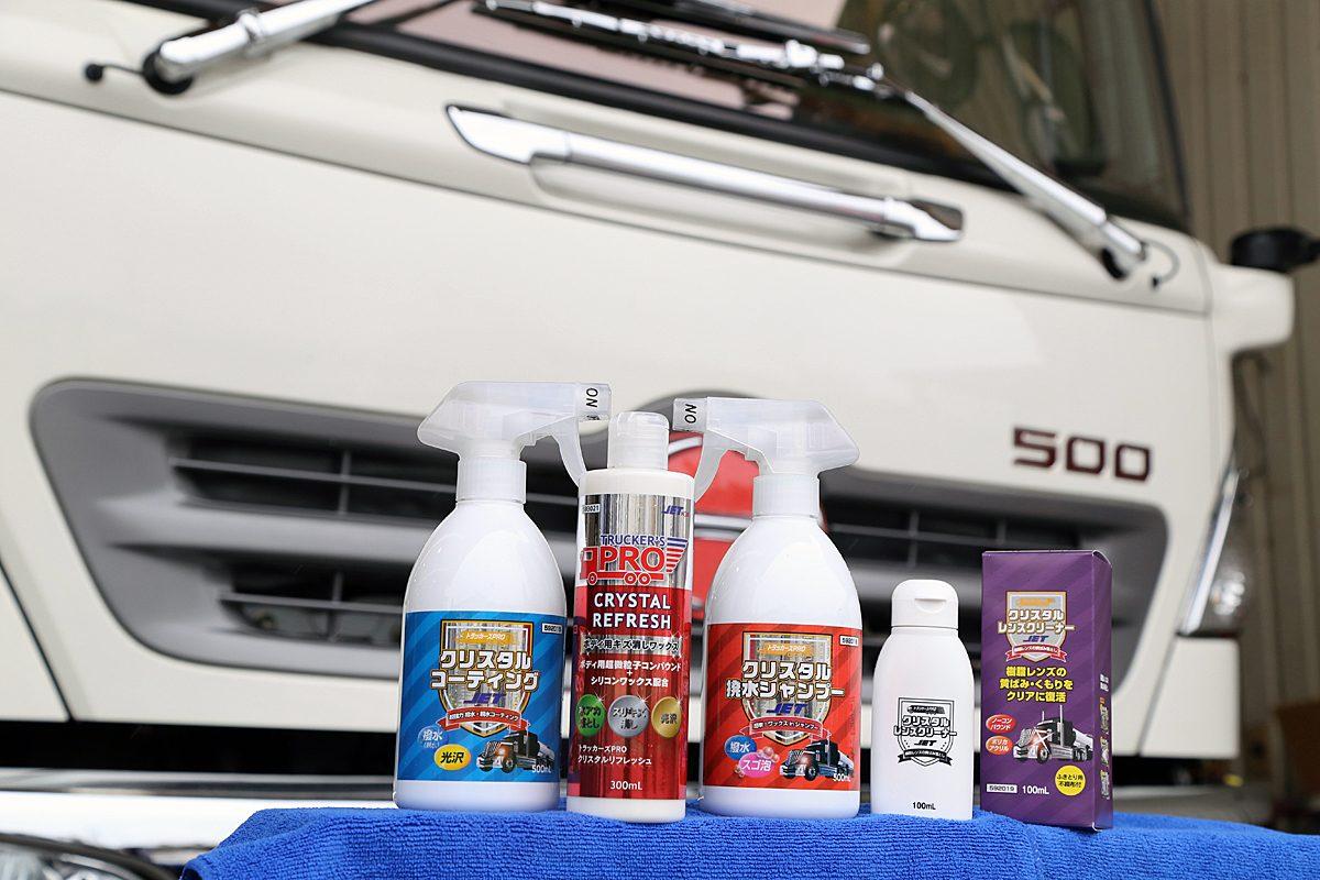 大型車向けだから効果も手軽さもバツグン!「洗車アイテム」4つ