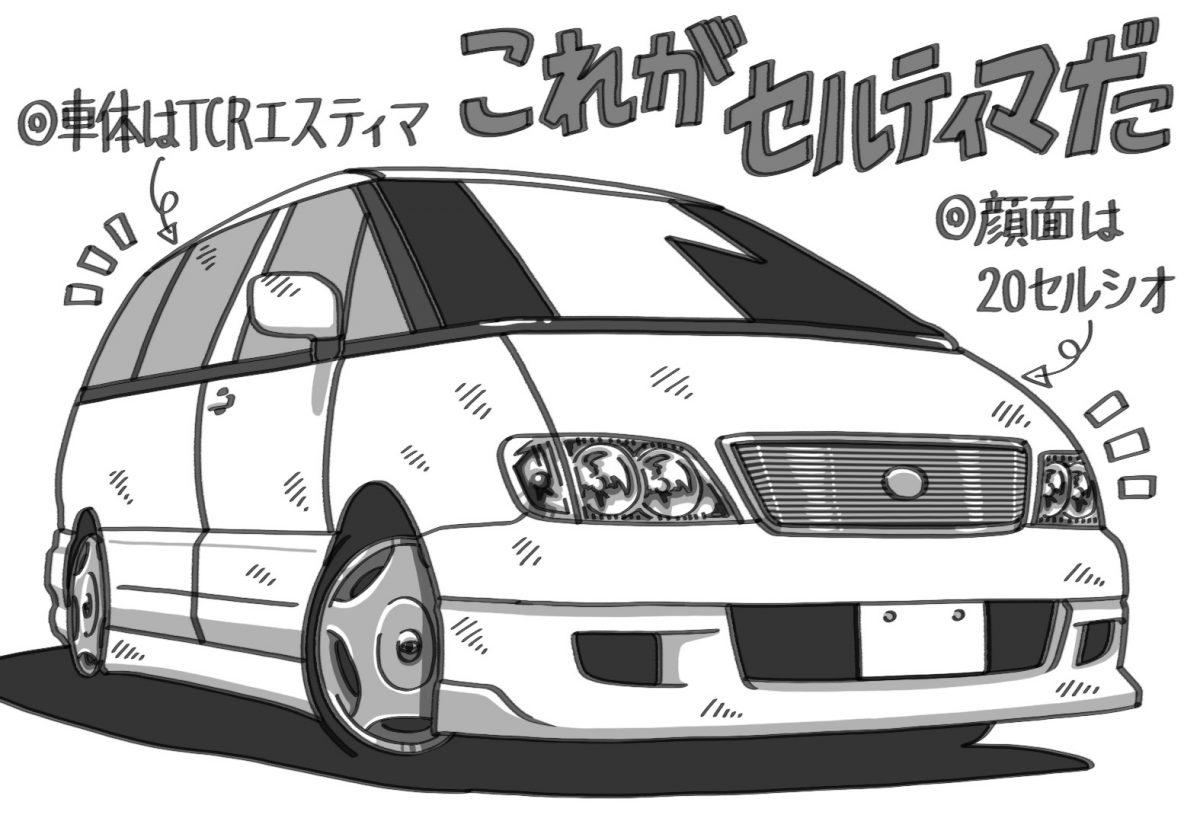 【カスタム回顧録】フェイススワップ [第7回]