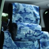 【画像】「ディヴァイナー」がアパレル感覚で飾れるシートカバーを発売