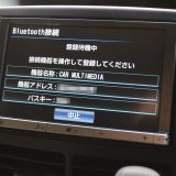 【知ってる?】スマホとカーナビを接続する「Bluetooth」とは