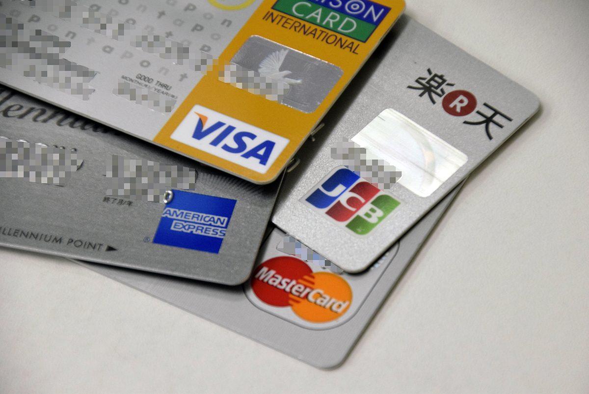 自動車税を『クレジット払い』すると別途「手数料324円」が発生!