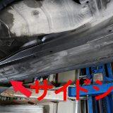 【画像】46万kmスカイラインGT-R・ボディのヤレと錆との闘い【BNR32不定期連載6】