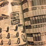 【画像】ひと昔前よりも安くなったカスタムパーツを調べてみた【第12回 カスタム回顧録】