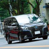 【画像】車体の振動を抑え走安性がアップする「ボディダンパー」