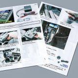 【画像】新型CX-5のオートホ−ルドとアイドリングストップの設定を変更できる!【デンクル】