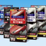 「洗車以上補修未満」をコンセプトとしたソフト99新ケミカル剤シリーズ