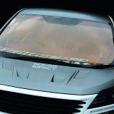 【画像】日焼け&車内温度上昇を抑制する車検対応「カラードフロントガラス」