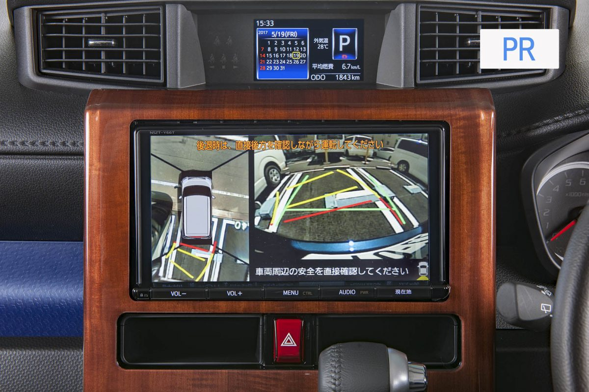 バックカメラ映像などをナビのモニターに表示する「データシステム」アダプター
