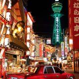 【画像】日本最高峰セダン「センチュリー」を究極の「VIP仕様」に